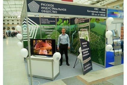 Коттеджные поселки компании «РИО-Ленд» презентовали на выставке «Домэкспо»